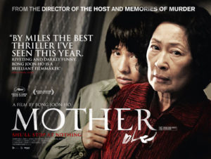 Korean Film Series: Mother